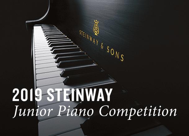 Steinway Junior Piano Competition Augusta