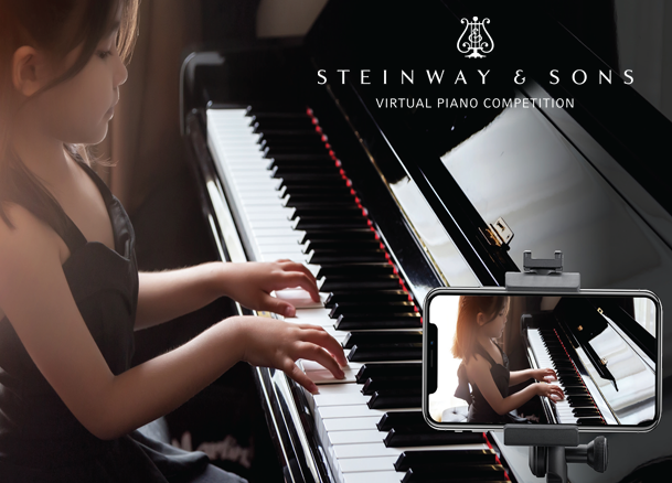 The Steinway VIRTUAL Piano Competition is here!